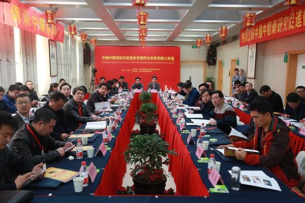 中国中医药研究促进会骨伤科分会常委扩大会议在郑召开