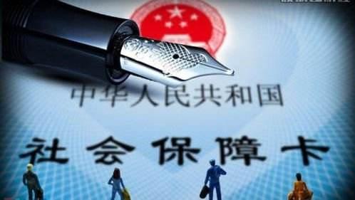 注意│郑州中医骨伤病医院 参保人员门诊规定病种申报就医指南