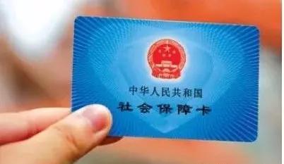 最新│郑州中医骨伤病医院跨省异地就医参保人员知识问答及就医流程