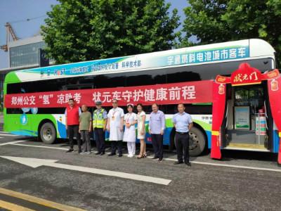 助力中考,守护健康前程——我院联合郑州公交四公司在中考考点开展医疗保障服务!